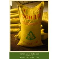 Buy cheap Sodium Lignosulfonate water reducing admixture yellow from wholesalers