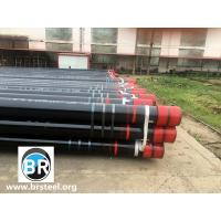 Buy cheap oil and gas well casing tube api 5ct n80 k55 octg casing tube from wholesalers