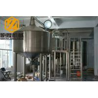 Buy cheap Stainless Steel Brewery Production Line 3500L Auto S7200 PLC Siemens Control from wholesalers