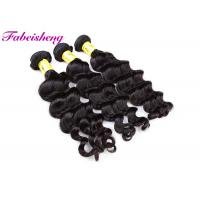 Buy cheap Thick Bottom Virgin Peruvian Human Hair Double Weft Cuticle Aligned Loose Wave from wholesalers