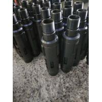 Buy cheap oil well progressive cavity pump torque anchor of chinese manufacturer from wholesalers