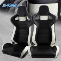 Buy cheap Adjustable Sliders Racing Sport Seats Universal Fitment For All Vehicles from wholesalers