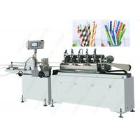 Buy cheap High speed automatic biodegradable paper drinking straw making machine from wholesalers