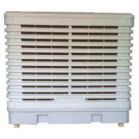 China factory directly sell outdoor efficient industrial evaporative air cooler on sale