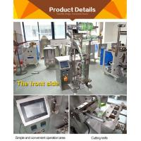 Buy cheap Reliable Automatic Flour Packing Machine, High Accuracy Milk Powder Packing Machine from wholesalers