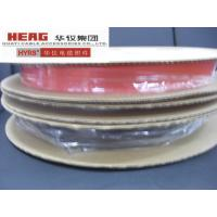 Buy cheap Heat Shrinkable Thin Wall Tubing from wholesalers