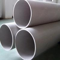 Buy cheap Hastelloy Pipes & Tubes from wholesalers