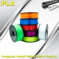 Buy cheap Desktop 1.75mm / 3.00 mm PLA 3D Printer Filament Big Size Colorful product