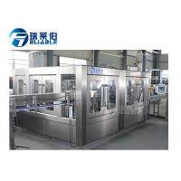 Buy cheap SUS304 Complete Production Line Carbonated Water Filling Line In Turn Key Project from wholesalers