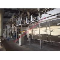 Buy cheap Fully Automatic Soy Protein Machine from wholesalers