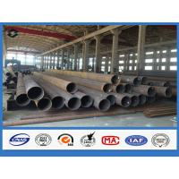 Buy cheap Round Conical Column Automatic Welding Galvanized Electric Steel Pole from wholesalers