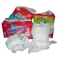Buy cheap Soft surface, disposable, high quality, baby diapers in bales from wholesalers
