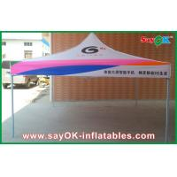Buy cheap Gazebo Steel Frame Folding Tent Outdoor Wedding Pop Up Canopy 420D Oxford Cloth from wholesalers