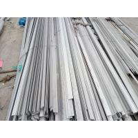 Buy cheap Aisi 304 Astm 304 Stainless Steel Flat Bar For Construction Material , SS Flat Bar from wholesalers