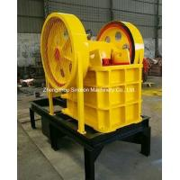 Buy cheap China supplier PE250X400 Fine Coal Jaw Crusher Drawing from wholesalers