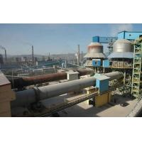 Buy cheap Rotary Kiln for Nonferrous Metallurgical Industries product