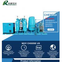 Buy cheap Petrochemical Industry Chemical Oxygen Generator Oxygen Gas Plant 0.3 - 0.4Mpa product