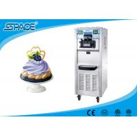China 50 L/H Commercial Ice Cream Making Machine High Output CE ETL Certificate on sale