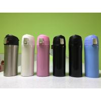 Buy cheap FDA Standard Leak Proof Travel Mug / Anti - Slip Stainless Steel Coffee Mug from wholesalers