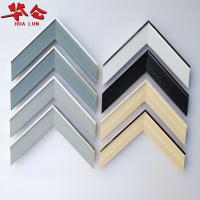 Buy cheap J04028 series Cheap Small Modern Plastic Painting Photo Frame Moulding Wholesale from wholesalers