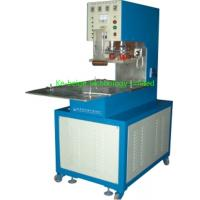 Buy cheap Electric Blister Sealing Machine from wholesalers