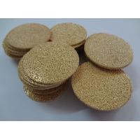 Buy cheap Sintered Bronze(copper) Powder Filter Elements from wholesalers