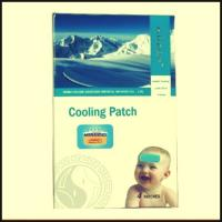 Buy cheap China Cooling Gel Pad for baby/adult fever reducing patch from wholesalers
