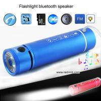 Buy cheap Bike stereo flashlight riding Bicycle subwoofer mini portable outdoor sports music wireless bluetooth speakers from wholesalers