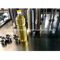 Buy cheap 3000BPH Soybean Oil 1L Plastic Bottle Filling And Capping Machine 2-In-1 product