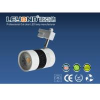 Buy cheap White Housing 4 Wires LED Track Lights 30W For Show Window Lighting With Cree Cob Chip from wholesalers