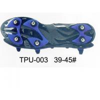 Buy cheap TPU soles for soccer shoes from wholesalers