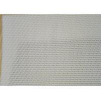 Buy cheap Polyester Pulp Washing Fabric / Belt for Several of Washing Equipment product