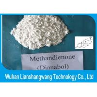 Buy cheap Bodybuilding Oral Anabolic Steroids CAS 72-63-9 Dianabol Supplement Dbol Methandienone Powder from wholesalers