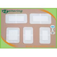 Buy cheap Hypoallergenic Medical Wound Dressing Bandage , First Aid Plaster Wound Care Pad from wholesalers