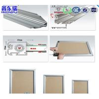 Buy cheap Aluminum profiles For Lighting Boxes from wholesalers