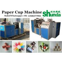 Buy cheap Blue 45 - 50 Pcs / Min Automatic Paper Cup Machine Hot Drink Cup Paper Cup Making Machine For Tea And Coffee Cup from wholesalers
