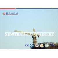 Buy cheap Steel Building Tower Crane Certification CE , ISO , TUV 0-0.65r/min Slewing speed from wholesalers