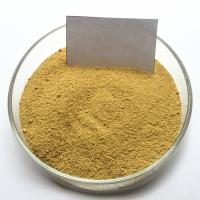Buy cheap Nicarbazin Yellow Powder Pharmaceutical Raw Materials For Anti Coccidiosis Drugs ,  No 330-95-0 from wholesalers