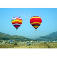 Buy cheap 4 Person Inflatable Advertising Balloons from wholesalers