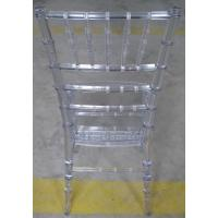 Buy cheap UV Resistant Clear Plastic Chairs , Modern Durable PC Chair For Commercial Rental from wholesalers