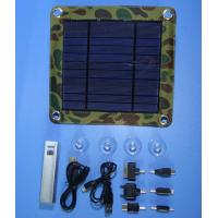 Buy cheap 3watt portable solar bag charger match with 2600mAh power bank from wholesalers