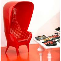 China Hat Style Fiberglass Arm Chair Modern Relaxing Durable FRP For Leisure on sale