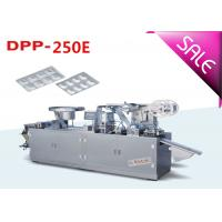 Buy cheap Cold FormingMachine Pill Alu Alu Blister Packing Machine with Step Motor Driving from wholesalers