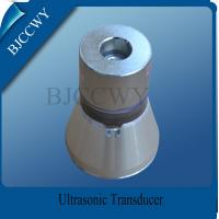 Buy cheap Low frequency Ultrasonic transducers For Cleaning Ultrasonic Piezo Transducer from wholesalers