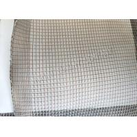 Buy cheap Ultra Fine Soft Plastic Fence Netting ,  Twisted Weaving Nylon Insect Mesh from wholesalers