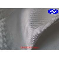 Buy cheap Stab Proof Polyethylene Carbon Fiber 1500D 290GSM With 0.52MM Thickness from wholesalers
