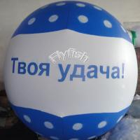 Buy cheap Outdoor advertising balloon from wholesalers