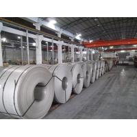Buy cheap 1.5mm 4.0mm 8.0mm 316L stainless steel coil for heat exchanger, food industry product
