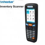 Buy cheap Supermarket 2.4GHz 4MB 2D Digital Qr Code Reader from wholesalers