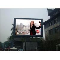 Buy cheap Patent Design Advertising LED Billboard External Led Screens Uniform Color from wholesalers